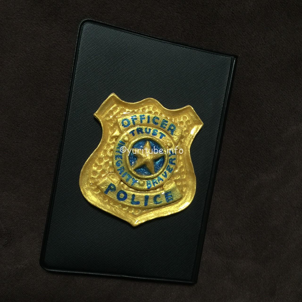 ズートピアのジュディが持ってる警察手帳の作り方19