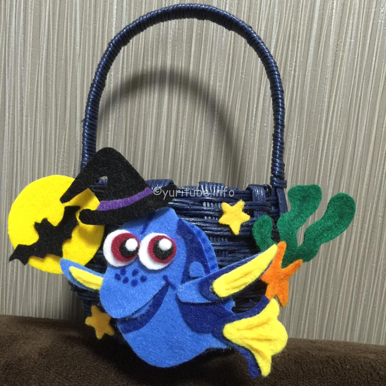 ハロウィンで使えるドリーコスのお供(子供用お菓子入れ)8